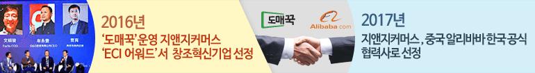 2016년 창조혁신기업 선정