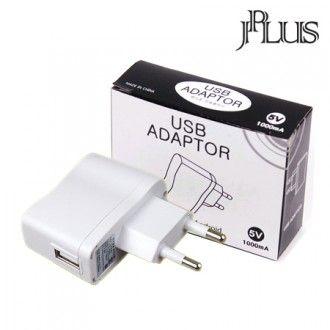 [인증규격제조품][5V 1A]분리형 USB충전기