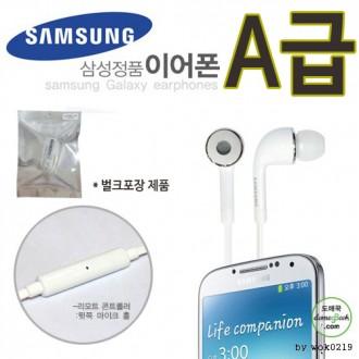 삼성 칼국수 이어폰 불량없는 A급 상품/은색 진열가능 완벽포장/