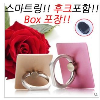 박스포장★스마트링★후크포함/핸드폰/거치대/홀더/링/휴대폰/준캡