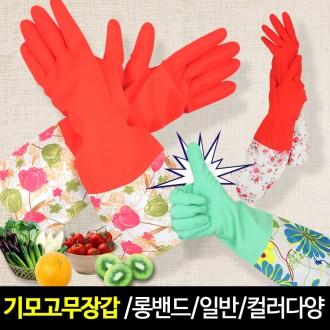 [다사와]그린비 기모고무장갑/고무장갑/김장장갑/주방장갑/기모