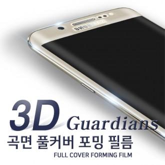 [착한가게]3D곡면 풀커버 PET 필름/엣지필름/곡면필름