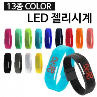 [ANB7]LED손목시계/젤리시계/스포츠시계/패션시계/레