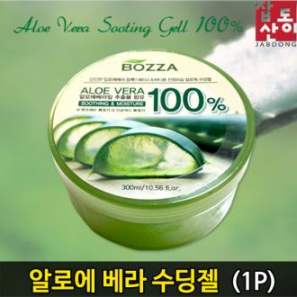 (잡동산이) 보짜 알로에베라 100% (300ml) 수딩젤/알