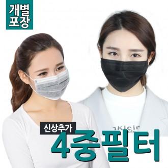 북마크몰)4중필터 닥터 마스크 50매/낱개포장/황사