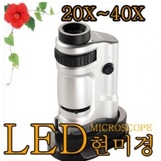 현미경20x-40x/쌍안경/망원경/천체망원경/교재용/초정