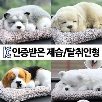 강아지/제습인형/차량용/활성탄/탈취제/공기정화/습기