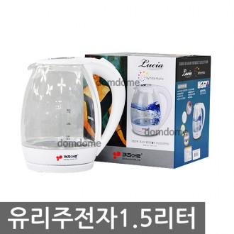 키친아트 유리무선주전자1.5리터(KAK-1415)/커피포트/