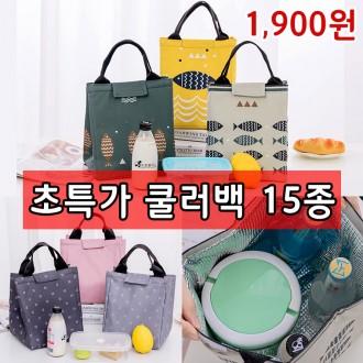 [트랜드뷰]초특가eb151/보온보냉 쿨러백/도시락가방