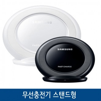 삼성 급속 무선충전기 스탠드형 EP-NG930