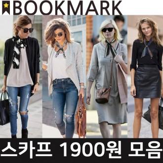 북마크몰)KC인증 1900원 트렌디 쁘띠/태슬/자석 스카