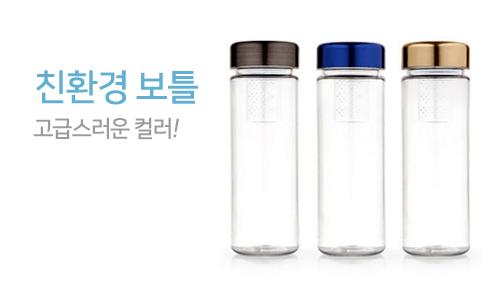 국산친환경/무료배송(100개)/인쇄