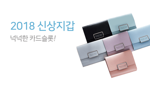 봄바람 솔솔~ 2900원 신상지갑
