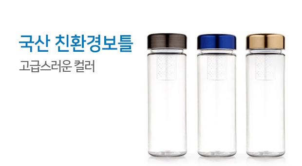 국산친환경 소량(50)무료인쇄
