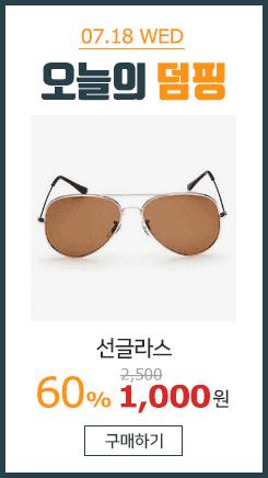 [마니판다]철테/뿔테/메탈 안경/동글이 안경/선글라스