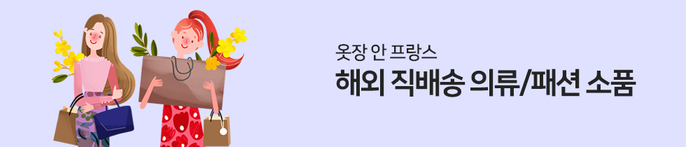묶음배송_마녀공장