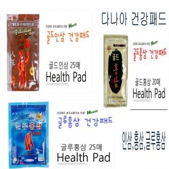 인삼패드/홍삼패드/건강패드/인삼파스/홍삼파스/인삼