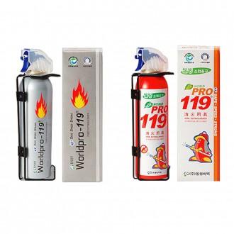 삼항ㅁ소화기 차량용 가정용 액체분사 소화기/소형/전