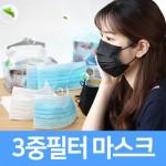 [LV817P] 일회용마스크 -3중필터2중보호막 안면마스크