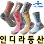인디라/등산양말/등산용품/골프/스키/보드/낚시/스포