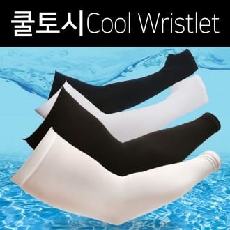 쿨토시 자외선차단 판촉물 보험 여름 운동 사은품 하