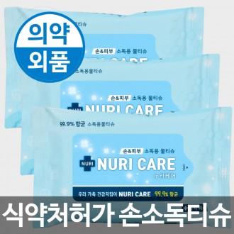 [한원산업] 백설해바라기유(500mlX2p) 식용유선물세트