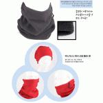 KC인증 [넥워머]개별OPP 목폴라 마스크 귀마개 방한용