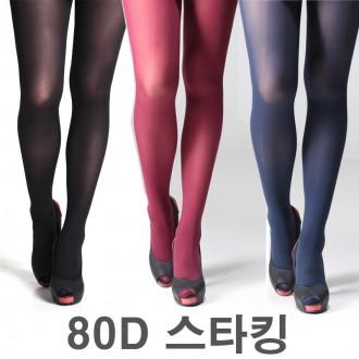 80D 국내제품 학생용/숙녀용 스타킹레깅스유발/9부/7