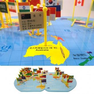 세계지도만국기(36개국) 화폐만국기 원목만국기 선물