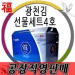 광천김선물세트4호/재래전장30gx10봉