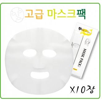 스킨스킨 마스크팩10매 팩시트 (부직포면재질-에센스