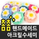 [코디]산타포장봉투크리스마스입학선물