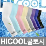 쿨토시/탁텔/하이쿨토시/판촉/스포츠/품질굿