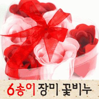 [6송이 장미꽃비누]비누꽃 부부의날 스승의날 생일 선