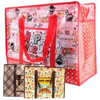 [한원산업] 패션타포린가방(대형) 여행가방 보조가방