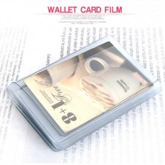 카드속지 투스토리 도매 카드지갑속지/카드수납/비닐