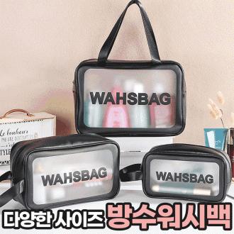 [도매라인]초특가 후드넥워머/겨울용품/스키용품/장갑