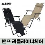 [도매라인]* 5400원에판매하던* 머플러 땡처리/목도리
