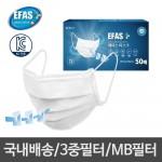 [도매라인]3중필터일회용마스크/kc인증/황사/사은품