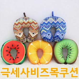 [도매라인]극세사 비즈목쿠션/목베개/헤드쿠션/방석