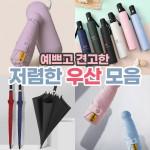 [도매라인]크리스마스 수면양말/산타/사은품/선물