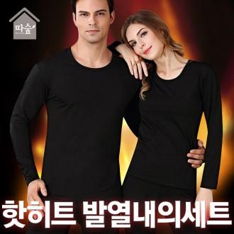[도매라인]따숲 자동텐트/실내용 난방텐트/방한텐트