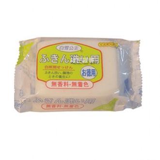 ( 일본수출품) 최고급 행주비누- 150개 단위 무료배송
