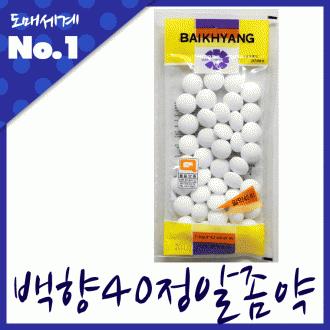 알좀약/아카시아향 나프탈렌/한양 백향40정알좀약 (00