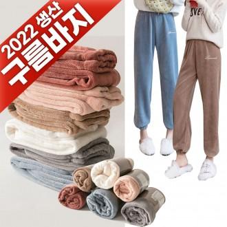[도매라인]최다디자인 발매트/주방매트/러그