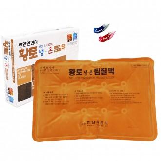 [한일의료기]황토 냉온 찜질팩/ 인견사대형(38x26cm)