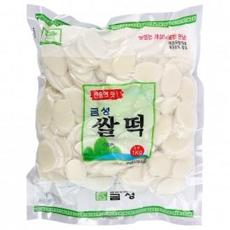 금성 쌀떡국떡1kg/떡국떡/떡국/쌀떡볶이떡/떡볶이떡/