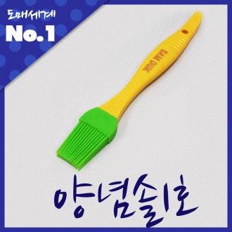 삼덕 양념솔1호 (5037)/실리콘솔/기름솔/바베큐솔/김