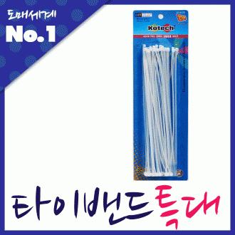 코텍 타이밴드(특대) 25cmx50개입 (9868)/케이블타이/