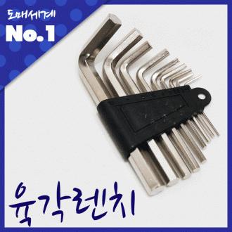 코텍 육각렌치9P(7383)/L-렌치/육모렌치/공구용품/좋